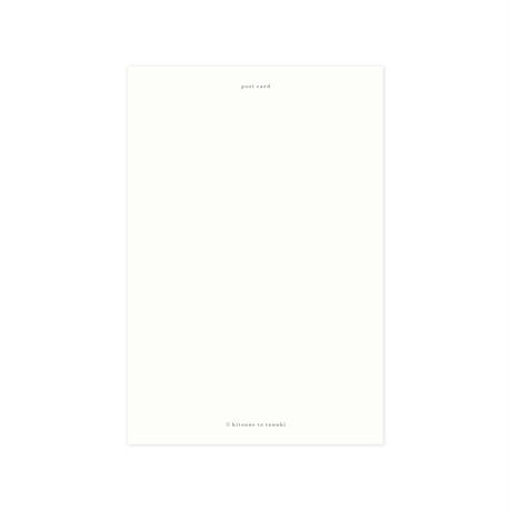Amour éternel CARD SET / ポストカード・封筒セット
