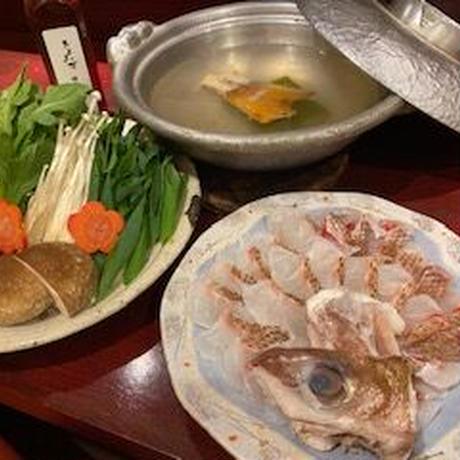 愛媛松山直送活〆天然真鯛しゃぶしゃぶセット(2人前)