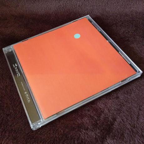 CD「14日目の月」 【送料無料】