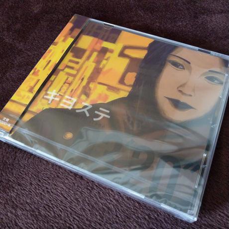 CD「3'20''」 【送料無料】