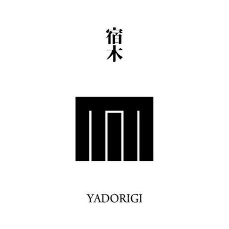源氏物語装粧香 宿木 yadorigi : eaux scent :  kizashino