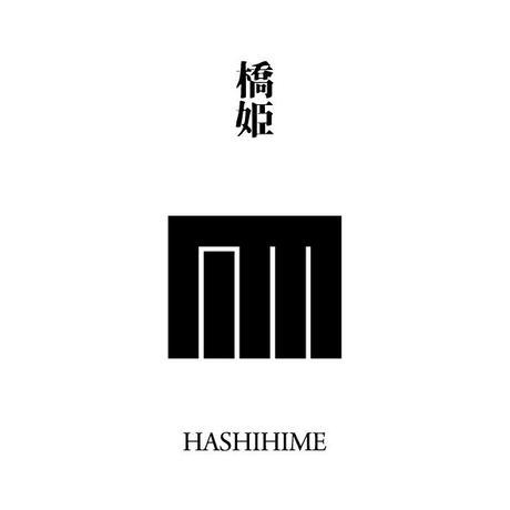 源氏物語装粧香 橋姫 hashihime : eaux scent :  kizashino