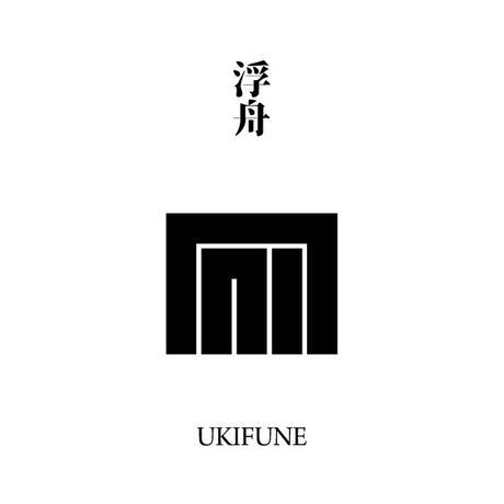 源氏物語装粧香 浮舟 ukifune : eaux scent :  kizashino