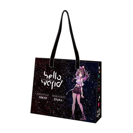 【hello, world 2018 限定再販】ショッピングバッグ