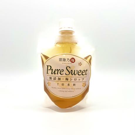 常陸乃梅シロップ「Pure Sweet」青梅  小パック160ml