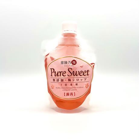 常陸乃梅シロップ「Pure Sweet」露茜  160mlパック