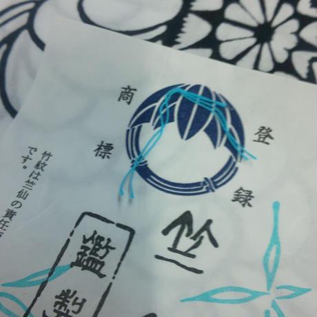 竺仙 浴衣