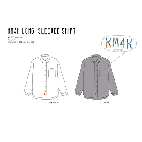 KM4K LONG-SLEEVED SHIRT