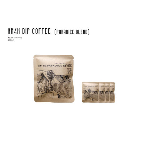 KM4K DRIPBAG COFFEE (5枚入り)