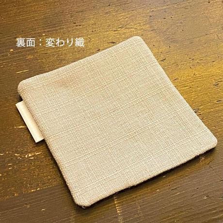 青森県伝統刺し子  こぎん刺しコースター《かちゃらずのハート》2枚1セット
