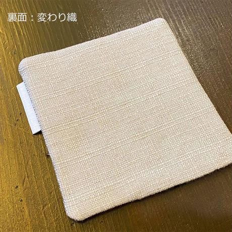青森県伝統刺し子 こぎん刺しコースター《雪の結晶》