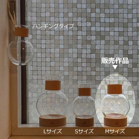 丸底フラスコ「ふらす子」Mサイズ(300ml)