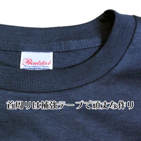 ゼブラシルエット Tシャツ/2カラー