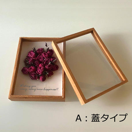 【受注生産】大切な人への贈り物 ご希望のメッセージ入り《アロマワックスボックス》