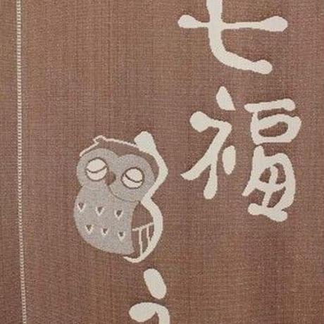 和風のれん 防炎のれん 防炎七福ろう 幅85cm×長さ150cm 09-000