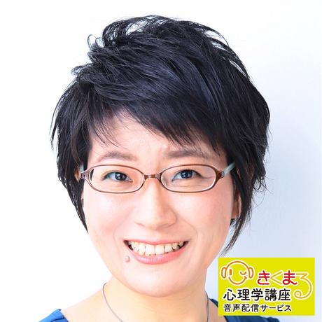大塚統子の『魅力・才能の見つけ方』[FS02610004]