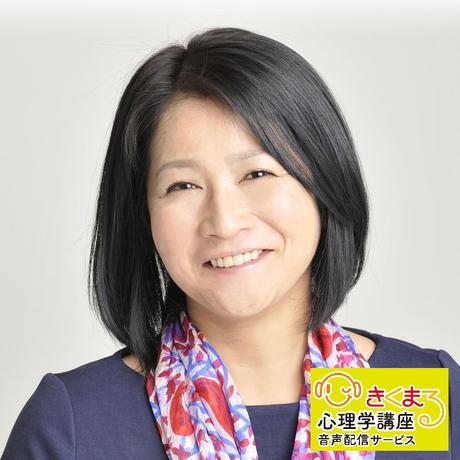 大門昌代の『実録!罪悪感物語~基礎講座より~』 [PH02310010]