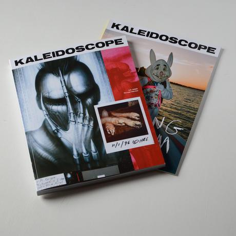 Kaleidoscope Magazine Issue 34 H.R. GIGER