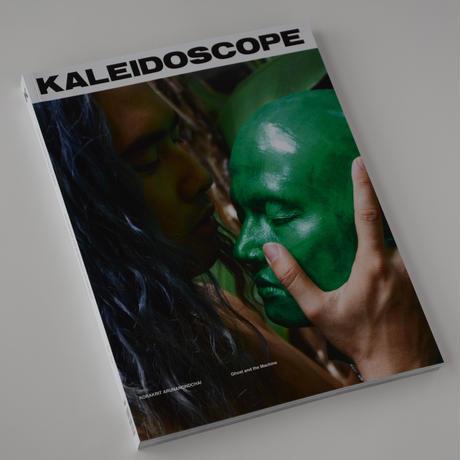 Kaleidoscope #33 Korakrit Arunanondchai