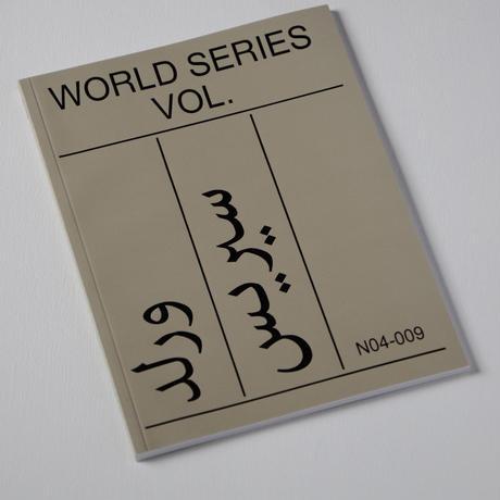 World Series Vol. II