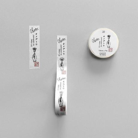 120_オメデトウ(バラ・ポピー)マスキングテープ