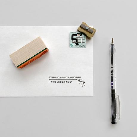 〈PEN〉見積書/納品書/請求書/領収書スタンプ