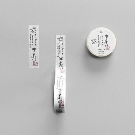 119_アリガトウ(バラ・ポピー)マスキングテープ