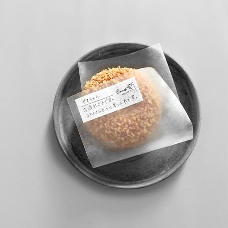 012_Bon appetitマスキングテープ|召し上がれ