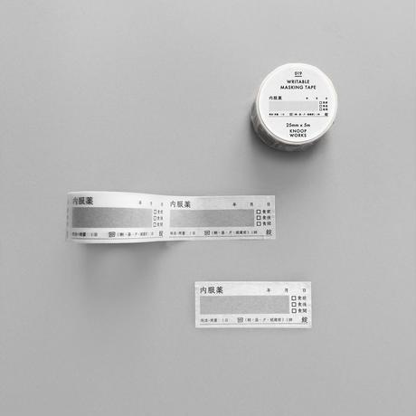 019_内服薬マスキングテープ