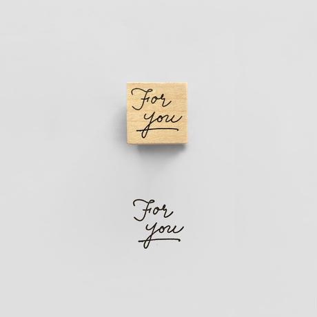 For you スタンプ|あなたのために