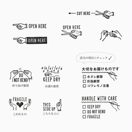 〈HANDLE WITH CARE〉スタンプ 取扱注意