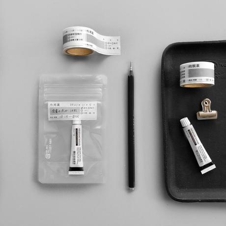 018_外用薬マスキングテープ