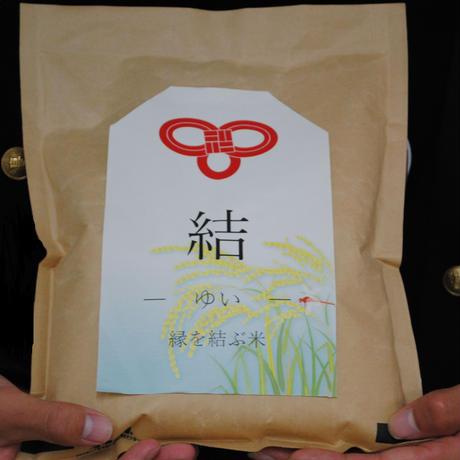 【新米】仁多米コシヒカリ「結ーゆいー」1kg ×2袋 ~地元横田高校生から皆さんに送るご縁~