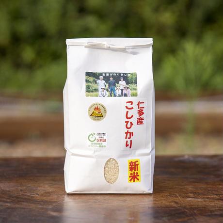 【新米】仁多米コシヒカリ  2kgお試しサイズ