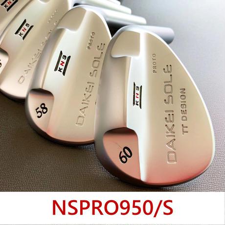 台形ソールウェッジ|NSPRO950/S