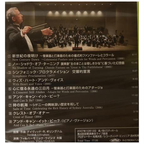 オオサカン・ライブ・コレクションVol.4 『ウィズ・ハート・アンド・ヴォイス』