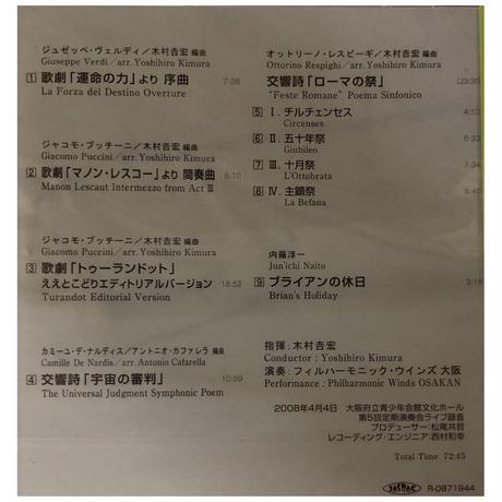 オオサカン・ライブ・コレクションVol.5 『歌劇「トゥーランドット」』