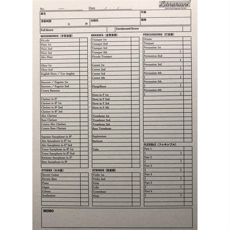 楽譜整理ファイルボックス ライブラリアン!