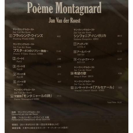 オオサカン・ライブ・コレクションvol.11 交響詩「モンタニャールの詩」