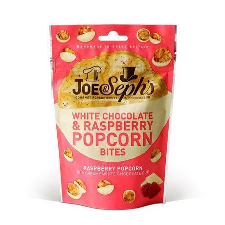 ポップコーンバイツ ホワイトチョコレート&ラズベリー