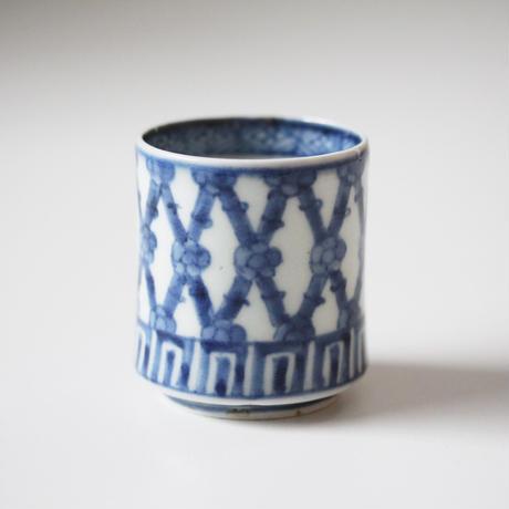【千代久】古伊万里染付竹梅文のぞき猪口(その2)Imari Blue and White Cup with Design of Bamboos and Plum Blossoms 18th C