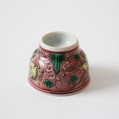 【千代久】九谷色絵天馬文猪口(その2) Kutani Enameled Cup with Heavenly Horses Design 19thー20th C