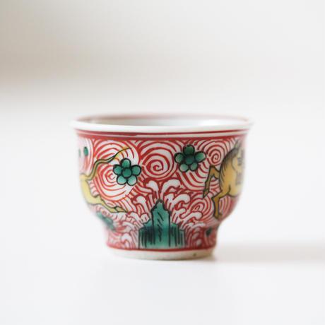 【千代久】九谷色絵天馬文猪口(その7) Kutani Enameled Cup with Heavenly Horses Design 19thー20th C