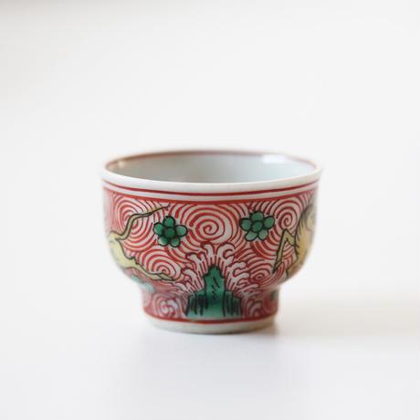 【千代久】九谷色絵天馬文猪口(その9) Kutani Enameled Cup with Heavenly Horses Design 19thー20th C
