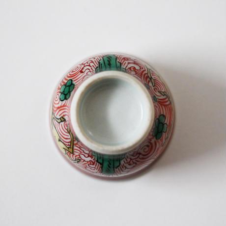 【千代久】九谷色絵天馬文猪口(その3) Kutani Enameled Cup with Heavenly Horses Design 19thー20th C