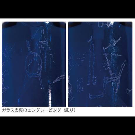 宮森敬子「ART BOX  #1」