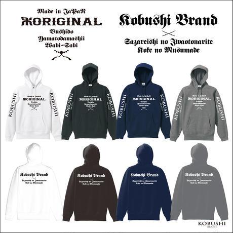 和RIGINAL/WARIGINAL PULLOVER PARKA OF J−GREN拳太 KOBUSHI BRNAD/拳BRAND/拳ブランド/拳b/コブシブランド
