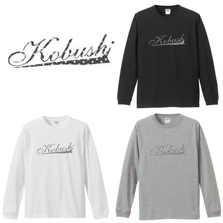 KOBUSHI ASAMON LOGO L/S TEE(麻紋拳ロゴ ロングスリーブTシャツ) hemp ロンT  KOBUSHI BRAND/コブシブランド