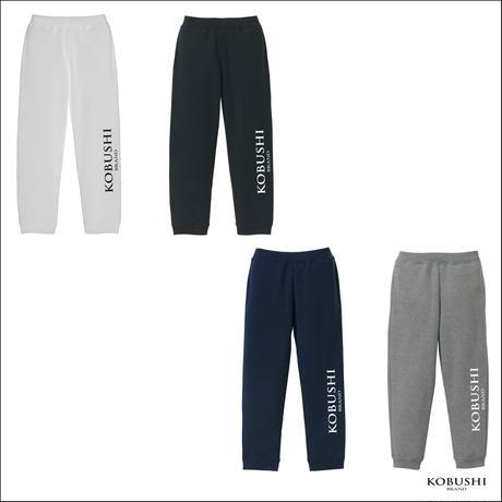 スウェットパンツ/SWEAT PANTS 拳ロゴ/KOBUSHI BRAND LOGO セットアップ/SET UP  KOBUSHI BRAND/拳BRAND/拳ブランド/拳b/コブシブランド