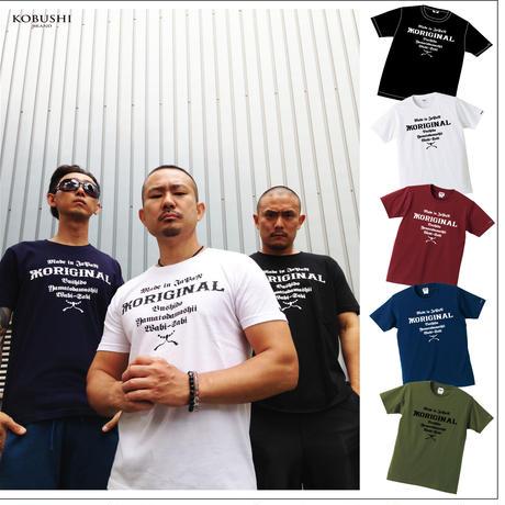 【SPECIAL】MADE IN JAPAN 和RIGINAL T-SHIRT / メイドインジャパン ワリジナルTシャツ J-GREN拳太 和柄 KOBUSHI BRAND/コブシブランド